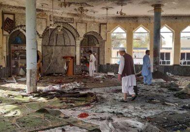 Explosão mesquita